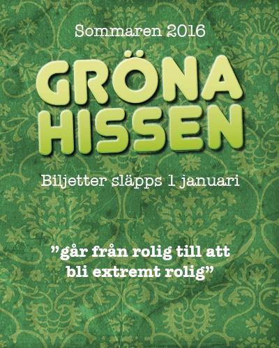 """Kullsta Friluftsteater """"Gröna Hissen"""""""
